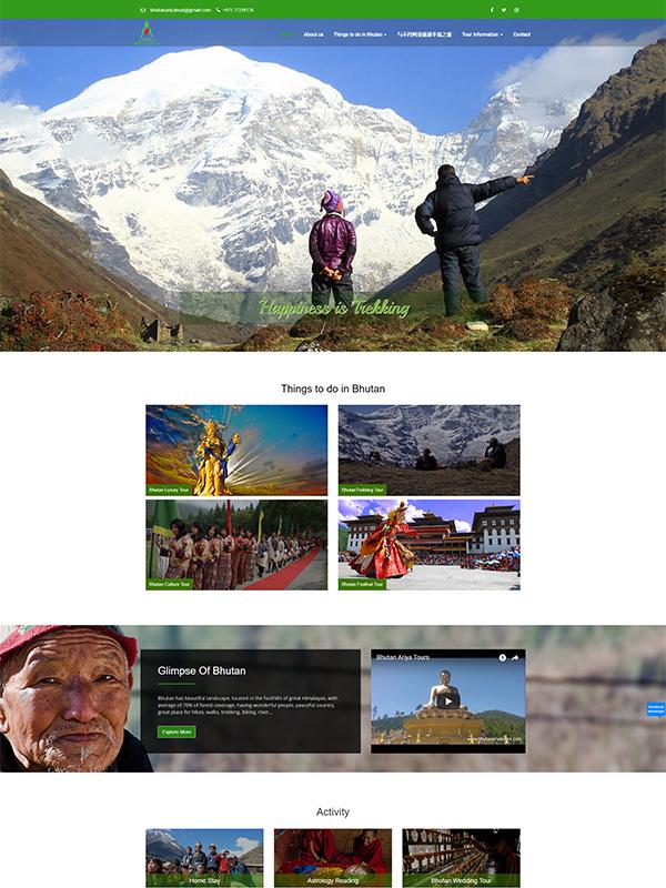 Bhutan Ariya Tours
