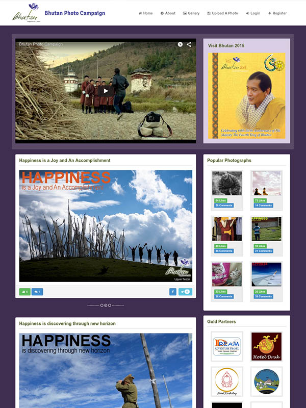 Bhutan Photo Campaign